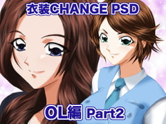 Costume Change PSD OL Version PART2 [Mix Station]