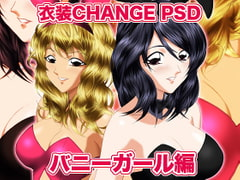 Costume Change PSD - Bunny Girl [Mix Station]