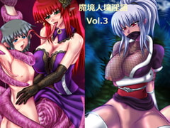 Whispers of the immoral girl and the female pervert: Vol 2 Scura and a kunoichi [Toro Toro Resistance]