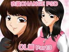 Costume Change PSD OL Version PART3 [Mix Station]