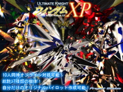 Ultimate Knight ウィンダムXP [Project Windom]