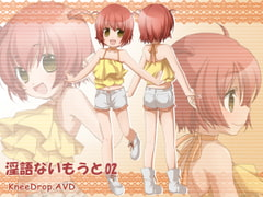 Ingo na Imouto 02: Nonstop Makeouts with SUPER Energetic Younger Sister AVD [needrope]