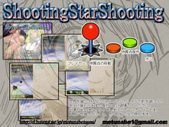 Shooting Star Shooting [Tarou=Motunabe]