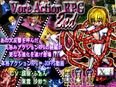 Vore Action RPG 2nd [Xi]
