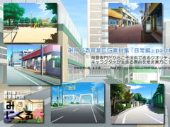"Minikle's Background CG Material Collection ""Daily Life"" part06 [minikle]"