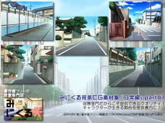 "Minikle's Background CG Material Collection ""Daily Life"" part07 [minikle]"