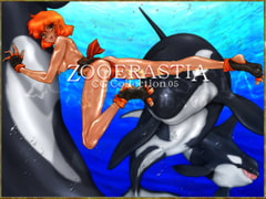 ZOOERASTIA CG Collection-05 [ZOOERASTIA]
