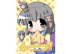 Mmm! It's a book about Fuko! [Teriyaki Nikuman]