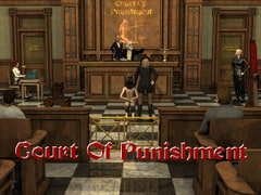 Court of Punishment [Lynortis]