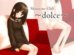 Monotone Club'~dolce~ [Monotone Club']