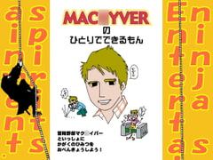 MAC*YBER's I can do it alone [ninja spirits Entertainment.]