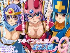 オカズ娘CG集 ヌキイラ VOL・02
