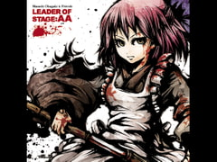 LEADER of STAGE:AA (MP3版) [[kapparecords]]
