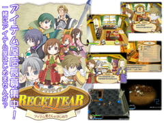 Recettear [Easy Game Station]