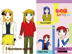 4 scene comic featuring 5 persons including Nanoha [T-NUMBERS]