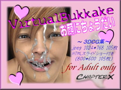 Virtual Bukkake - Give it on my face [ChapterX]