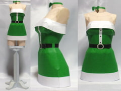 Paper Craft Costume for Santa 2009 - Green for all ages [PaperCostumeFactory]