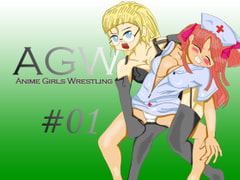 Anime Girls Wrestling #1 [Devilsummoner]