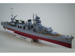 Light Cruiser Yahagi 1/400-scale paper craft [etsutan]