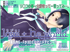 Love + he world [SYLD]