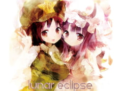 lunar eclipse [Frozen System Records]