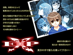 EXP-経験値- [Commit office]