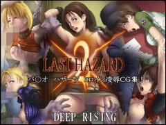 LAST HAZARD 2 [DEEP RISING]