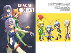 tales of innocent [OTANI Production]