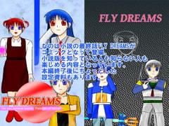 FLY DREAMS [T-NUMBERS]