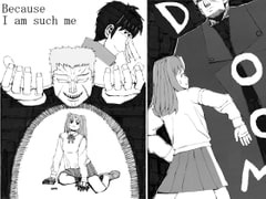 Because I am such me (English version) [aozoraCLICK]
