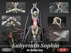 Labyrinth Sophia (English version) [A THIRD DIMENSION]