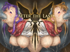 After the Last -DQ II- [パパ47号]