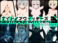 Nightmare Witches 3 [GFF]