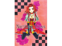 Northern Cross [Millennium]