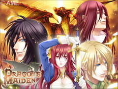 Dragon's Maiden [AME]
