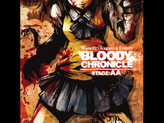 岡垣正志&フレンズ『Bloody Chronicle -Stage:AA-』(MP3版) [[kapparecords]]