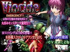 Viocide ~Vore Side Action RPG~ [Xi]