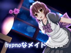 hypnoなメイド - Product Image