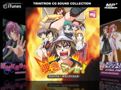 Nozoki Mansei! (Ten Thousand Year Peeping!) OST  [Trinitron CG]