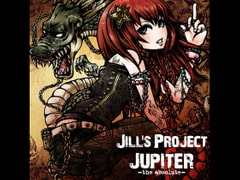 Jill's Project 『Jupiter -the absolute-』(MP3版) [[kapparecords]]