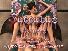 Succubus Returns [Rock Club]