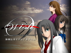 Wish-tale of the sixteenth night of lunar month- [MIGIHA]
