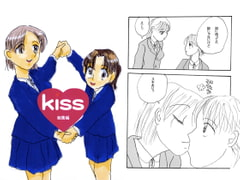 kiss anthology [boketotuxtukomi]
