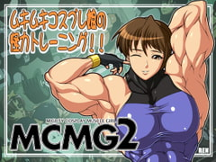 mighty cosplay muscle girl 2 [Studio Ren]