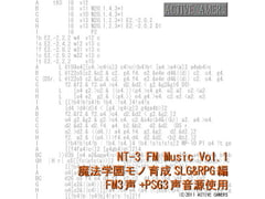 NT-3 FM Music Vol.1 [ACTIVE GAMERS]