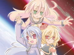 Acceleration of SUGURI 2 [Orange Juice]