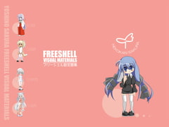 FREESHELL VISUAL MATERIALS [ねこかん]