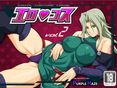 エロコス Vol.2 [PURPLE HAZE]