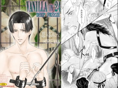 VANILLA 24 [ZOMBIE PRODUCTIONS]