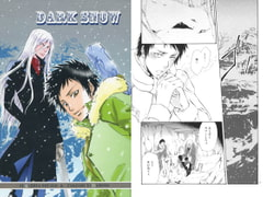DARK SNOW [1CR]